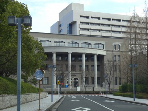 大阪大学医学部の写真