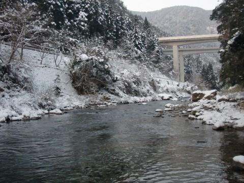 宮が瀬橋の写真