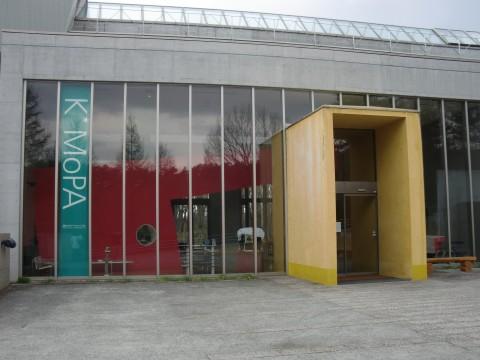 K'Mopaの写真