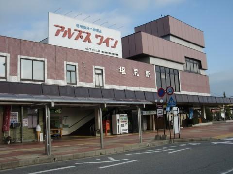 塩尻駅の写真